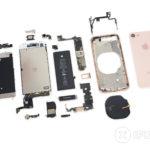 iPhone 8 / 8 Plusは製造コストが上がっているらしい