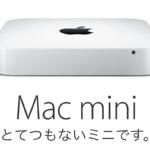 ティム・クック氏「Mac miniは今後もAppleの製品ラインナップにおいて重要」